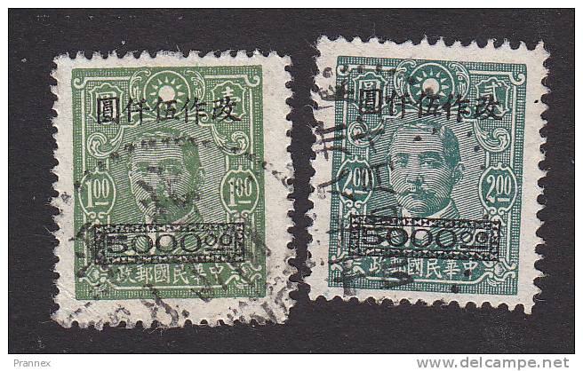China, Scott # 807, 809, Used, Dr. Sun Yat-sen Surcharged, Issued 1948 - 1912-1949 Republiek