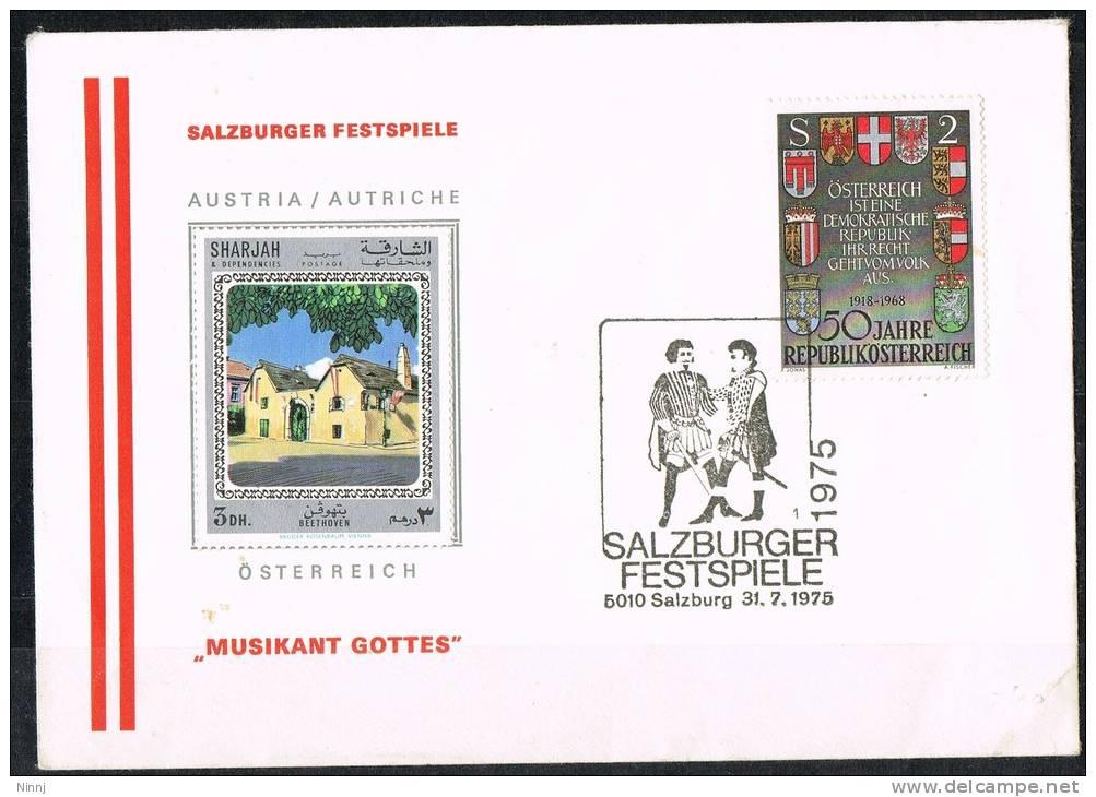 639-FDC Austria 31.7.1975 Salzburger Festspiele - Musicant Gottes - - FDC