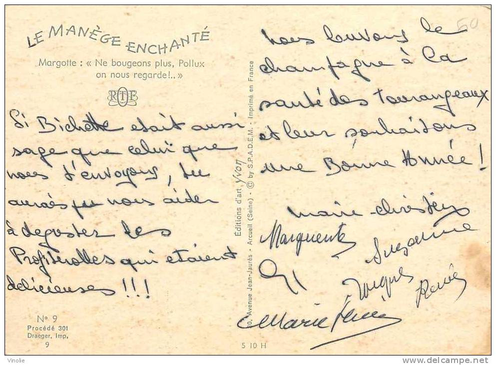 : Réf : L-12-1130  : Series ORTF  Le Manège Enchanté - Ansichtskarten