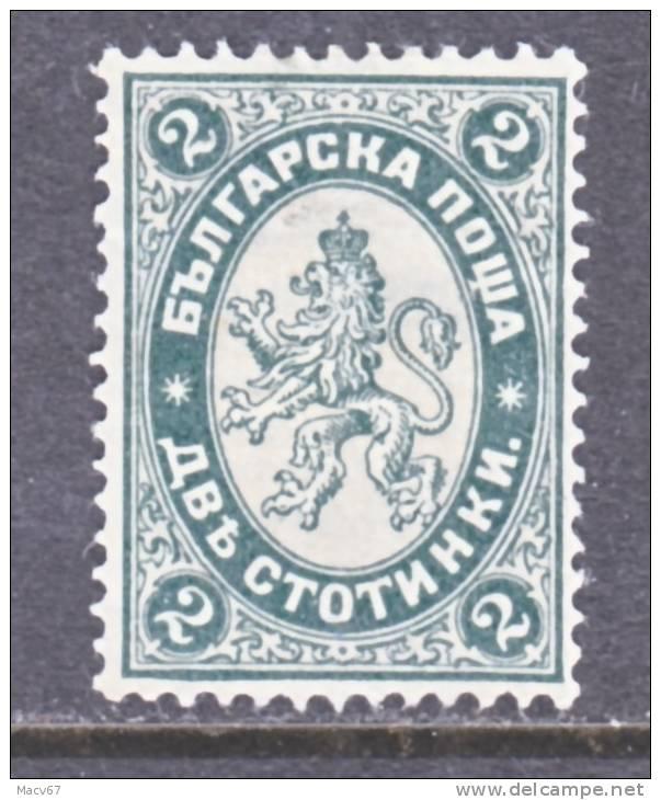 Bulgaria  26   * - Unused Stamps