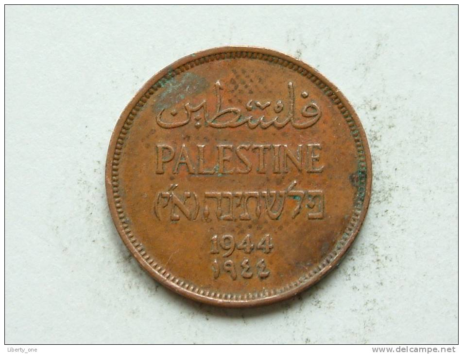 PALESTINE 1944 -  ONE MIL / KM 1 ( Uncleaned - For Grade, Please See Photo ) ! - Monnaies