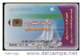 IRAN - IR-050 - Irán