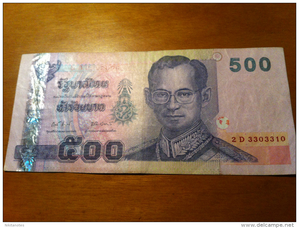 THAILAND 500 BAHT See Scan - Thailand