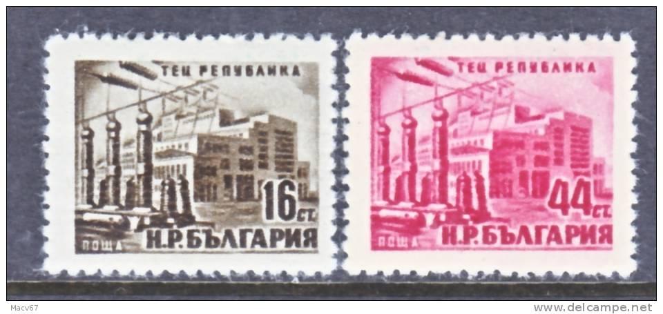 Bulgaria 775-6   * - 1945-59 People's Republic