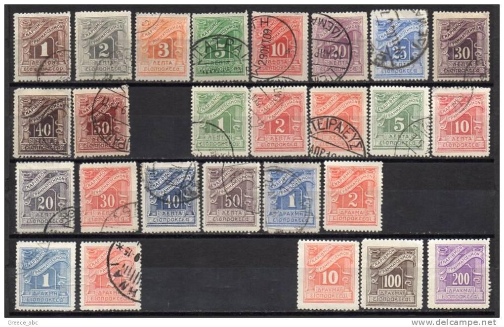 Greece @ 1902 , 1913 , 1930 , 1943 / Mi  25/34 , 39/44 I , 46/50 I , 57/58 , 67 , 69/70 / Postage Due / MH * , Used (o) - Postage Due