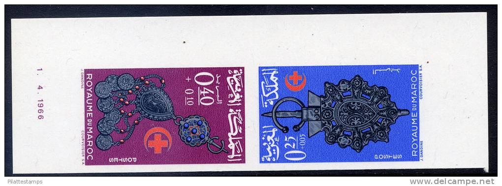 MAROC N°507A  NON DENTELE  BIJOUX,CROISSANT ROUGE - Maroc (1956-...)