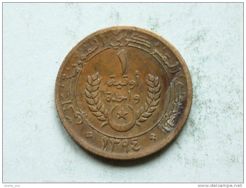 1974 OUGUIYA / KM 6 ( Uncleaned - For Grade, Please See Photo ) ! - Mauritania