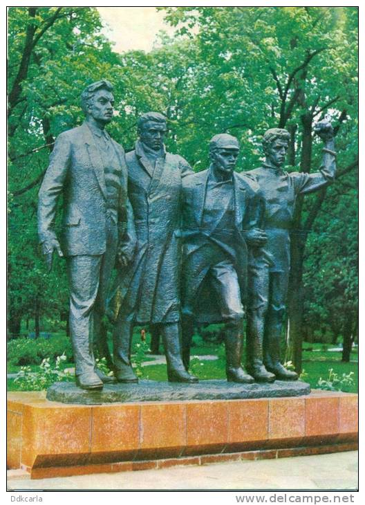 Kaunas - Denkmal Den Vier Kommunisten Von Napoleonas Petrulis Und Bronius Vysniauskas - Lithuania