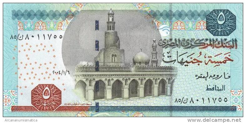 EGIPTO  5 POUNDS  6-1-2004  KM#63  SC/PLANCHA      DL-7290 - Egipto