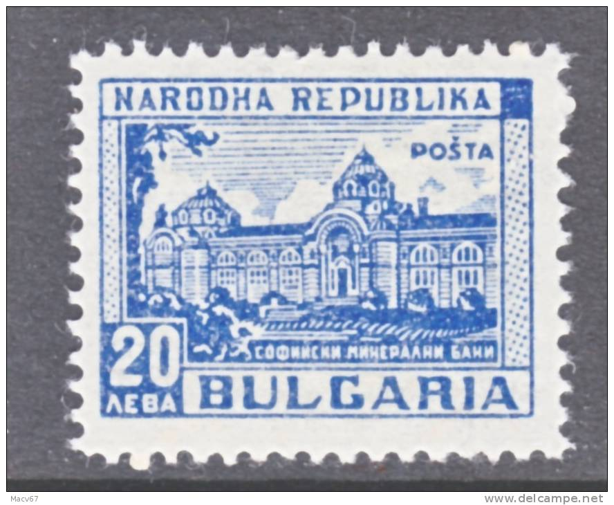 Bulgaria 653    * - Unused Stamps