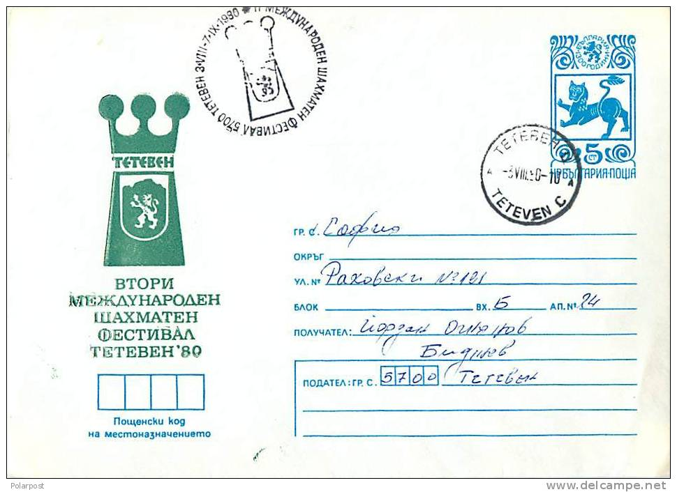 #. BULGARIA 1980. CHESS - Scacchi