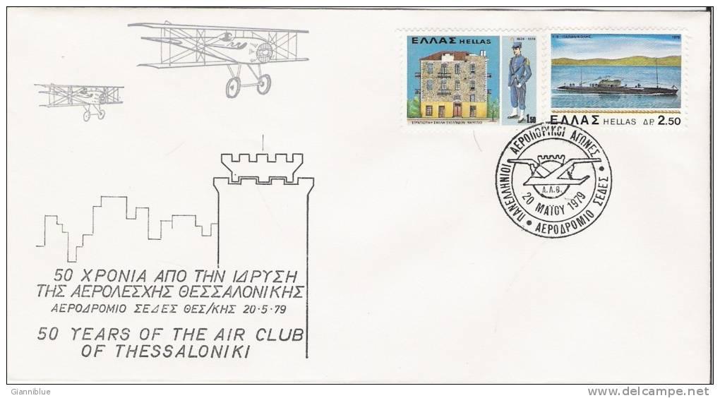 Avion/Plane/Army/Armoiries/Ship/Bateau - Greece Envelope Stamp FDC - Enveloppes