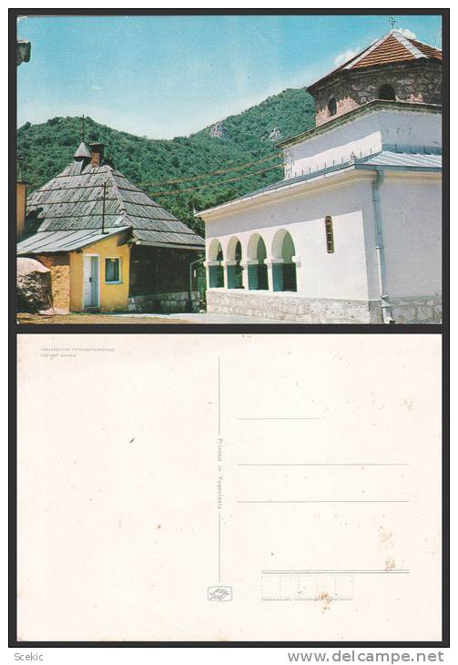 SERBIA OVCAR BANJA ORTHODOX MONASTERY PREOBRAZENJE POSTCARD - D25841 - Servië