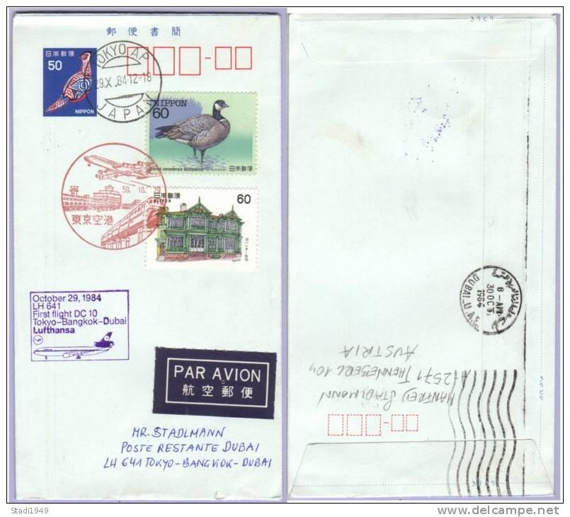 Erstflug Lufthansa Tokyo -  Dubai 1984 Ab Japan (219) - Airmail