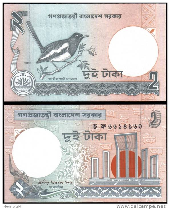 Bangladesh 2003 2 Taka Bird Banknotes Uncirculated UNC - Banknotes