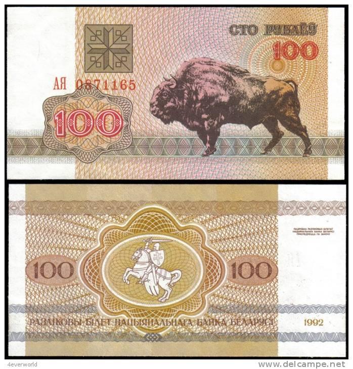Belarus 1992 100 Rublei Cow Banknotes Uncirculated UNC - Andere
