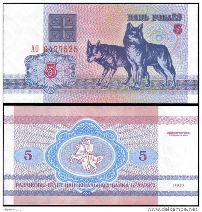 Belarus 1992 5 Rublei Dog Banknotes Uncirculated UNC - Andere