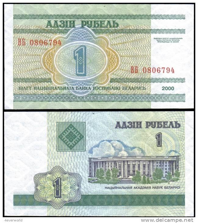 Belarus 2000 1 Ruble Banknotes Uncirculated UNC - Billets