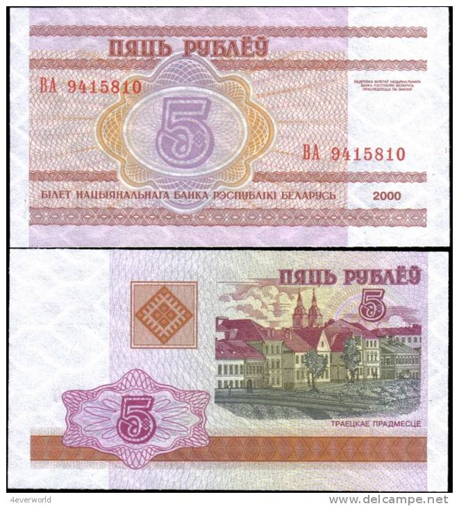 Belarus 2000 5 Ruble Banknotes Uncirculated UNC - Billets