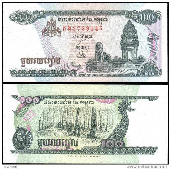 Cambodia 1998 100 Riels Banknotes Uncirculated UNC - Andere