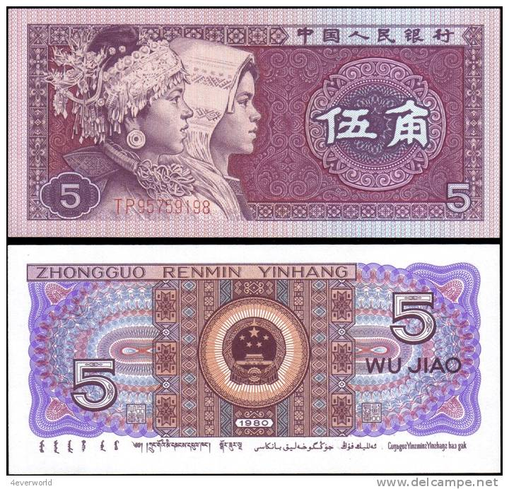 China 1980 5 Jiao Banknotes Uncirculated UNC - Andere