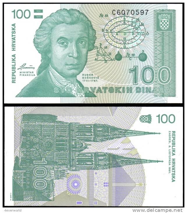 Croatia 1991 100 Dinara Banknotes Uncirculated UNC - Andere