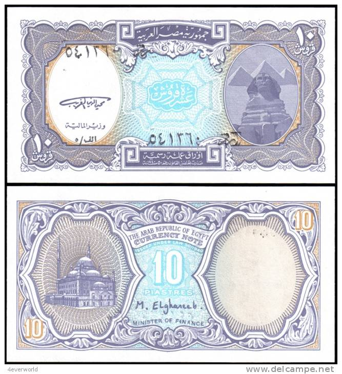 Egypt 10 Piastres Mosque Banknotes Uncirculated UNC - Andere