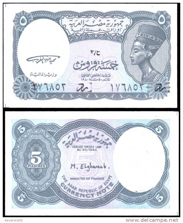 Egypt 5 Piastres Banknotes Uncirculated UNC - Andere