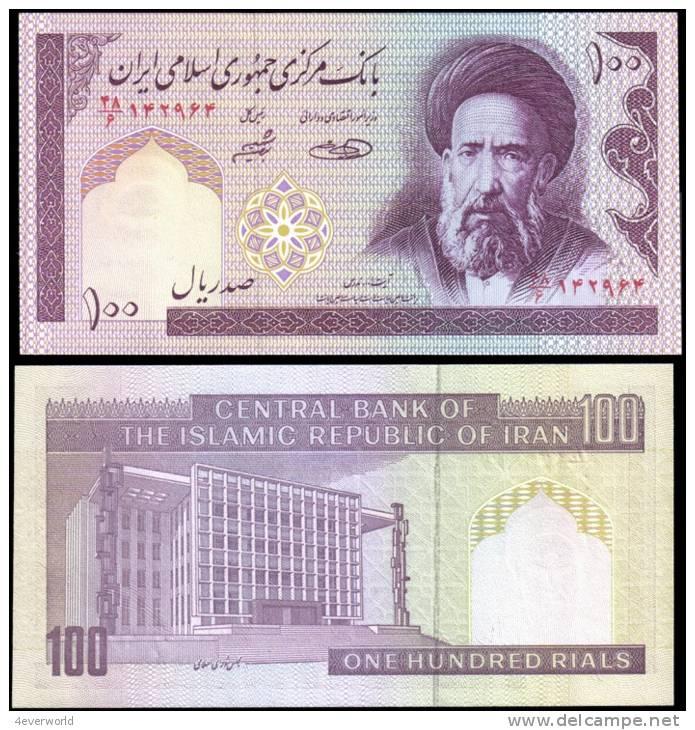 Iran 100 Rials Banknotes Uncirculated UNC - Andere