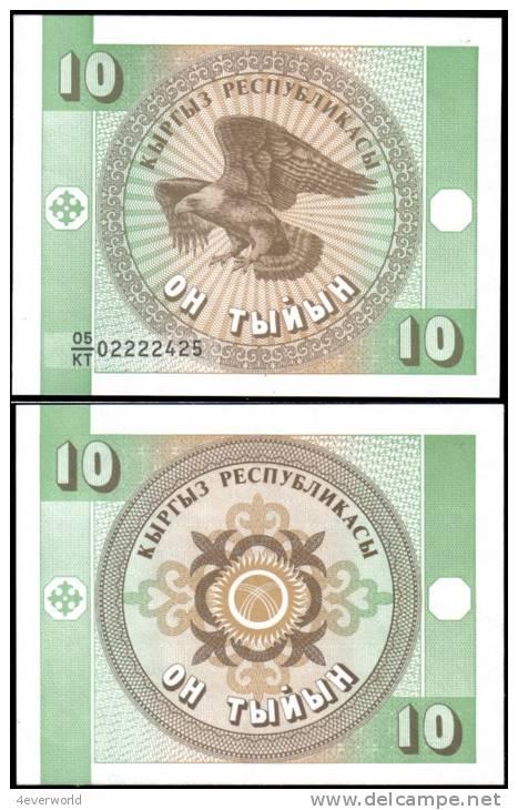 Kyrgyzstan 10 Tiyin Eagle Banknotes Uncirculated UNC - Andere