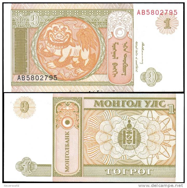 Mongolia 1 Tugrik Banknotes Uncirculated UNC - Andere