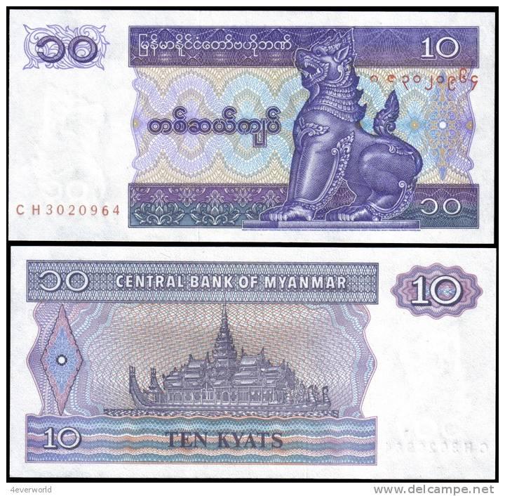 Myanmar 10 Kyats Banknotes Uncirculated UNC - Andere