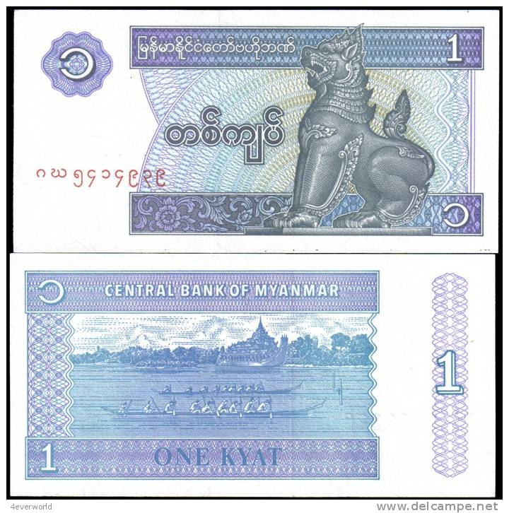 Myanmar 1996 1 Kyat Banknotes Uncirculated UNC - Andere