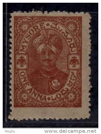 Mysore British India State, (Reverse Security Overprint ?  ), MH ONE ANNA Fiscal / Revenue - Autres