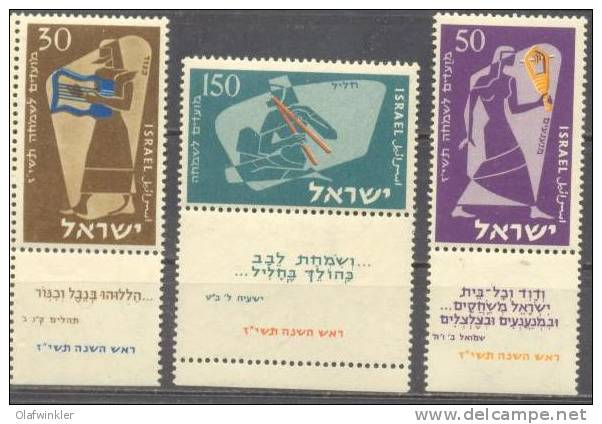 1956 New Year (5717)  Bale 134-6 / Sc 121-3 / Mi 135-7 FullTAB MNH/neuf/postfrisch [gra] - Israël