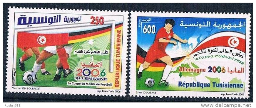 tunis fussball