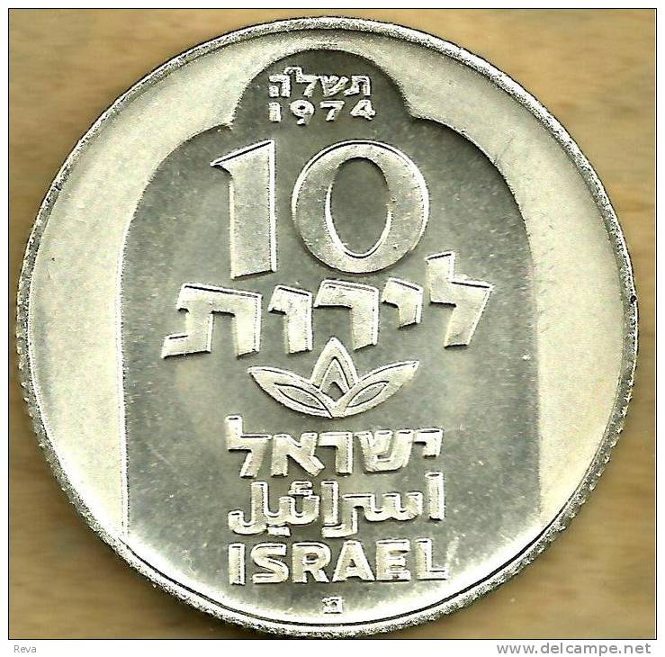 ISRAEL 10 LIROTS INSCRIPTIONS FRONT DAMASCUS HANUKKIYAH BACK 1974 AG SILVER UNC KM READ DESCRIPTION CAREFULLY !!! - Israel