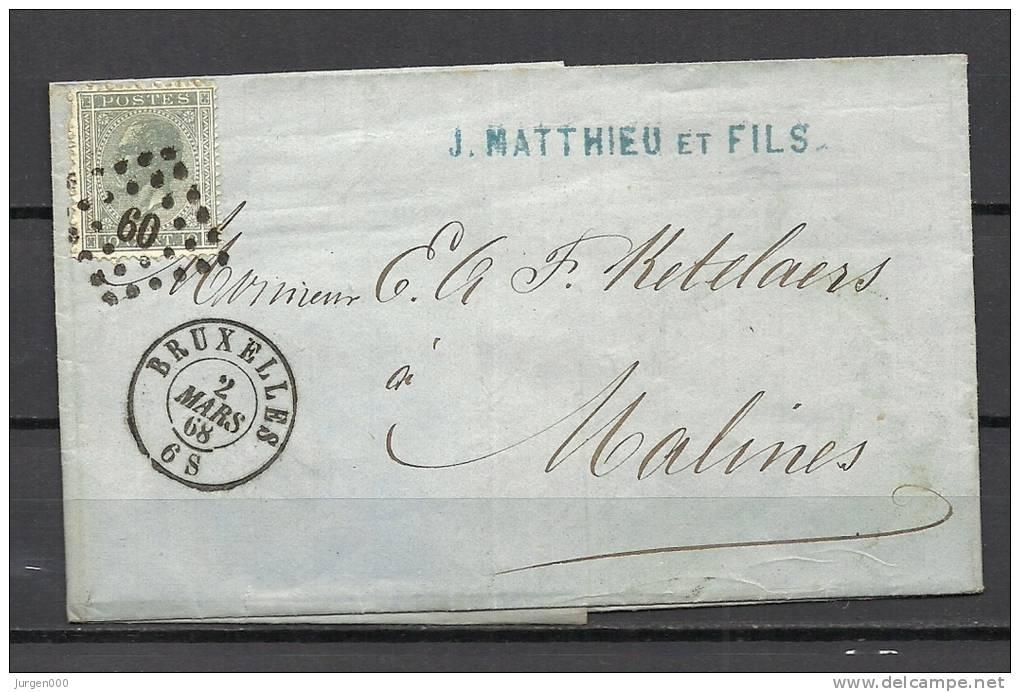 Nr 17 Op Brief Van Bruxelles Naar Malines 02/03/1868 - L 60 Bruxelles (GA5033) - 1865-1866 Linksprofil