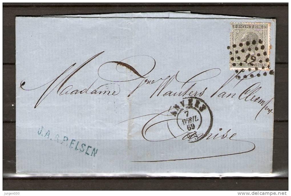 Nr 17 Op Brief Van Anvers Naar Tamise 07/04/1869 - L 12 Anvers (GA5067) - 1865-1866 Profil Gauche