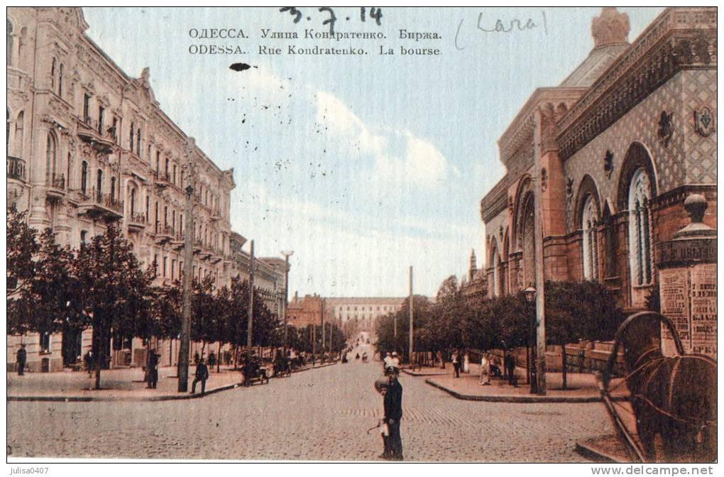ODESSA (Ukraine) Rue Kondratenko - Ukraine