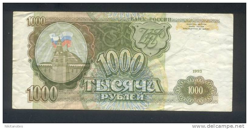 RUSSIA 1000 ROUBLES 1993 F - Russie
