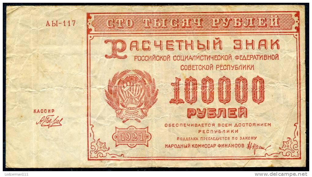 RUSSIA 1921 - 100000 R (Pick 117) - Russia