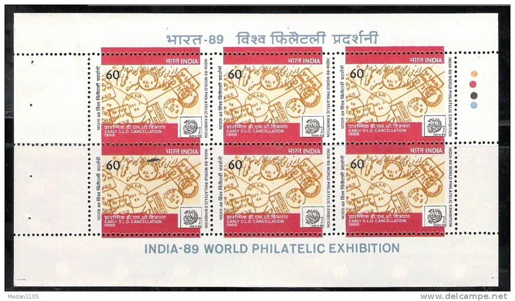 INDIA 1988 .  India1989  Philatelic Exhibition (4th Issue)DLO Cancellations Booklet Issued Pane MNH(**) - Esposizioni Filateliche