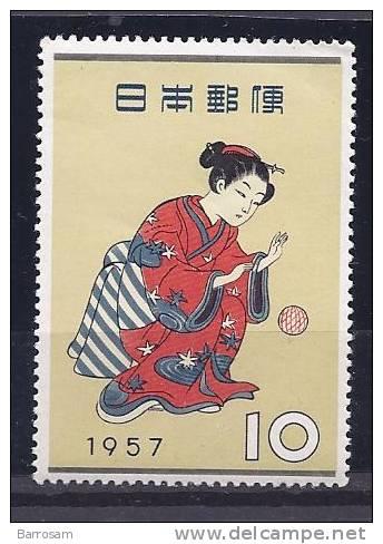Japan1957: PHILATELIC WEEK #596mnh** - 1926-89 Emperor Hirohito (Showa Era)