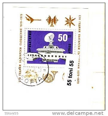 BULGARIA / Bulgarie 1979 – 100 Years Bulg. Communications S/S- Perf.  Used/oblitere (O) - Bulgarien
