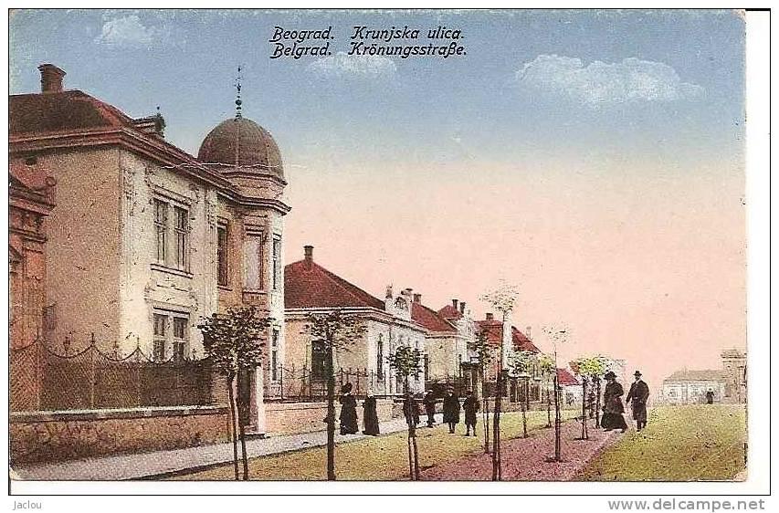 BELGRADE KRONUNGSTRASSE,PERSONNAGE S,COLORISEE REF 30005 - Serbia