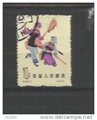CHINA : 1416 Oblitéré - 1949 - ... People's Republic