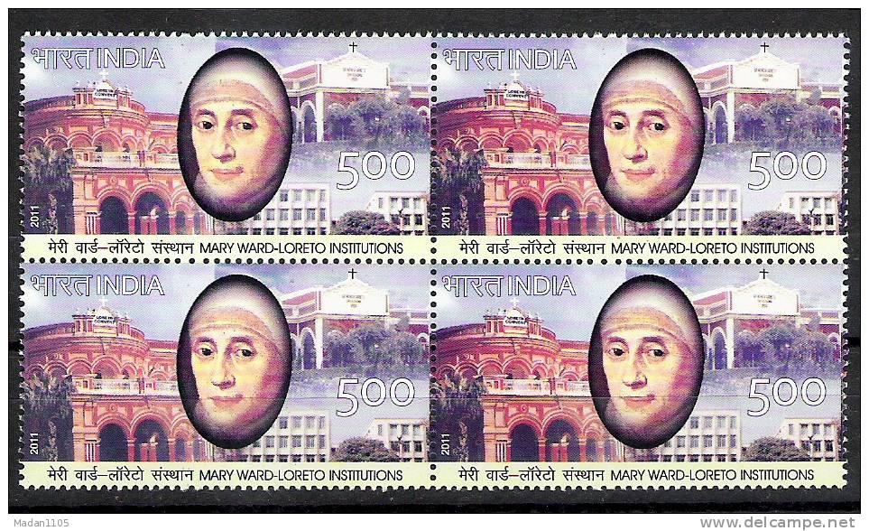 INDIA, 2011, Mary Ward-Loreto Institutions, 400 Years Of Foundation,  Block Of 4, MNH, (**) - India