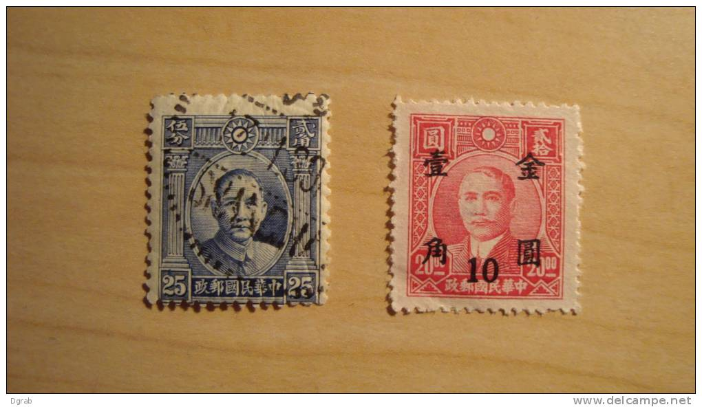 China    Mix Lot  Used - China
