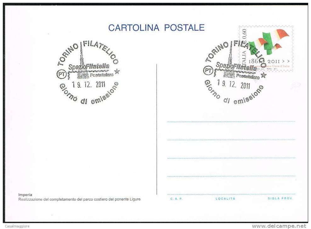 ITALIA - CARTOLINA POSTALE 2011 - CENTOCINQUANTENARIO UNITA' -  ANNULLO FDC - TORINO - 6. 1946-.. Repubblica